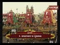 Rath Yatra 2019: Artists performing Odissi in front of Chariots as a token of devotion | Kalinga TV