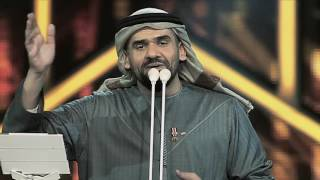 حسين الجسمي - أسود الجزيرة | رحلة جبل 2016