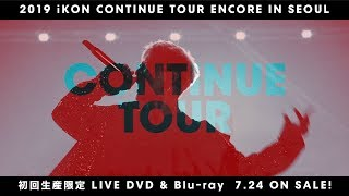 Gambar cover iKON - LIVE DVD & Blu-ray 『2019 iKON CONTINUE TOUR ENCORE IN SEOUL』 TRAILER