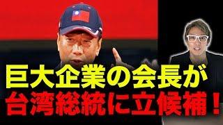 裏チャンネル : https://bit.ly/2VaUA6b □チャンネル登録よろしくお願い...