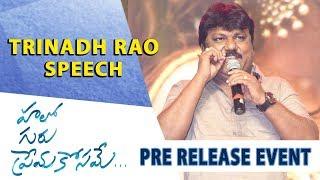 Trinadh Rao Nakkina Speech Hello Guru Prema Kosame Pre Release Event Ram Pothineni, Anupama
