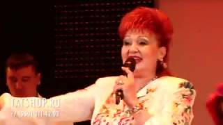 Хәния Фәрхи «Әйдә, бие» Хания Фархи «Давай, танцуй!»