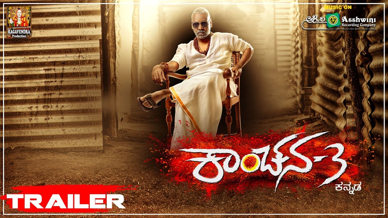 Download KANCHANA 3 Kannada | Official Trailer | Raghava Lawrence