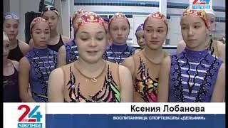 Синхронистки привезли в Челны медали Первенства ПФО
