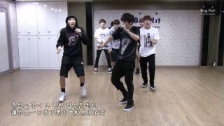防彈少年團-八道江山(팔도강산) Dance Practice中字
