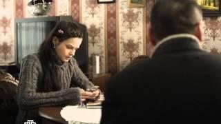 Шаман 2011 season 1 13