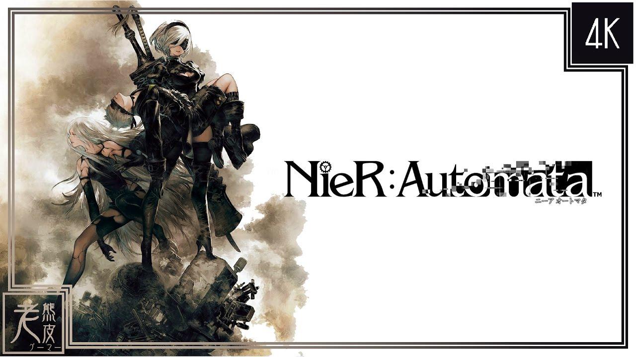 【尼爾:自動人形】4K 中文劇情影集 - NieR:Automata - 尼爾機械紀元│PS4 Pro原生錄製 - YouTube