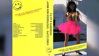 [1989] Erotique New Beat