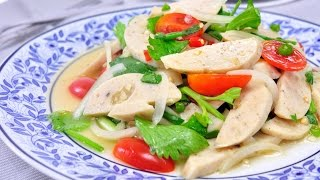 Spicy Vietnamese Sausage Salad - Yum Moo Yor (ยำหมูยอ)