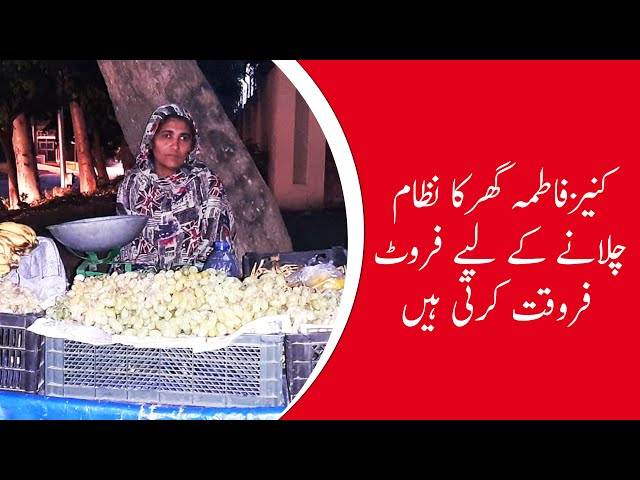 Deprived Woman Selling Fruit To Feed Her Family