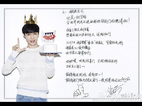 Exo Zhang Yixing Lay Exo Happy 24th Birthday 15 10 07 Full Version Youtube