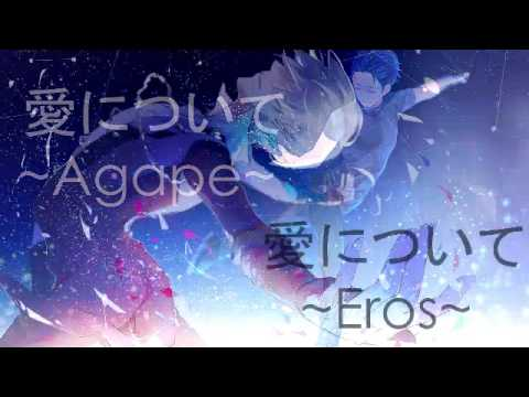 In Regards to Love: Agape and Eros Violin and Piano Version