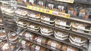 """セブン-イレブンが食品ロス対策で""""10%還元""""実験(19/06/27)"""