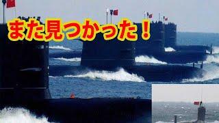 中国の原子力潜水艦その性能にビックリ?海上自衛隊潜水艦にすぐに見つかり・・・世界で有名に!