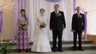 05.11.2016 Бракосочетание Андрея и Лилии