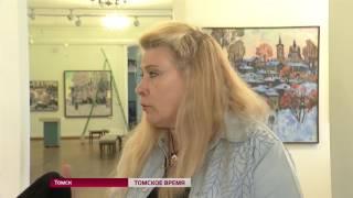 К 60-летию Александа Кнехта областной художественный музей открыл его персональную выставку