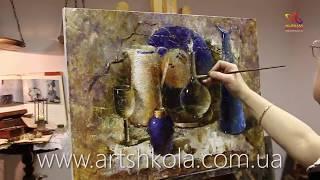 Как нарисовать натюрморт маслом от Елены Ильичевой