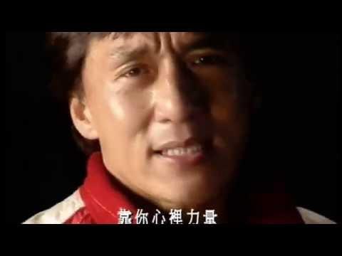 Jackie chan - tema thunderbolt subtitulado al español video original