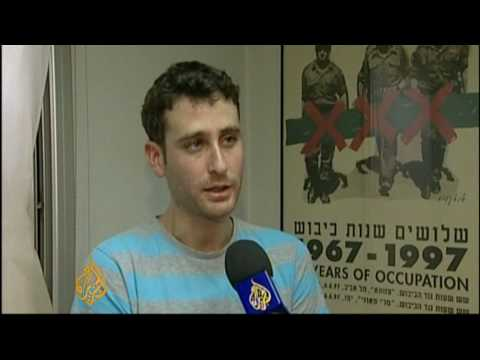 Israeli ID order set to criminalise Palestinians