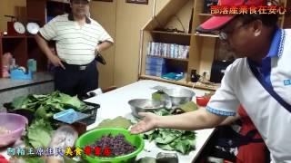 台東唯一原住民部落美食專賣店~阿粨王衛生安全口感獨特值得品味~
