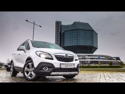 Тестдрайв: Opel Mokka 1.4 AT6 FWD Cosmo (2014my)