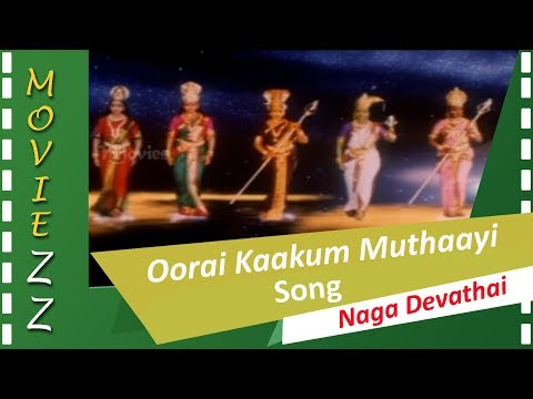 Oorai Kaakum Muthaayi HD Song Naga Devathai
