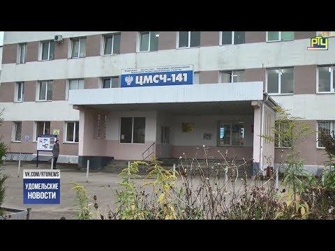 Удомельские новости 25.10.2019