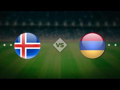 Исландия – Армения:Чемпионат мира 2022 - Европа. 7-й тур по футболу:онлайн