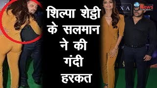 Shilpa Shetty के साथ Salman Khan ने किया गंदा काम, VIRAL हुई ये PHOTO उड़ा देगी होश!|Shilpa-Salman
