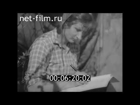 1959г. Калининград. работа сотрудников зоологического института