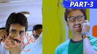 Tummeda Full Movie Part 3 || Raja, Varsha, Akshaya