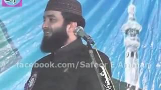 shia bhi Akbar ko pehla mante hain Qazi Matiullah New Shan E Siddique Akbar MUST SEE