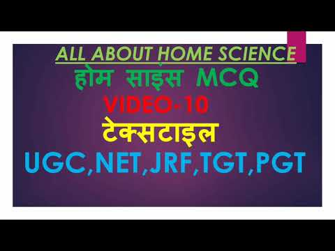 video10, best home science mcq, textile science ,UGC,NET,JRF,TGT,PGT,homescience  important mcq