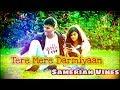 Tere Mere Song (Reprise) | Armaan Malik ft. Daniel K. Rego | Amaal Mallik | Samerian Vines