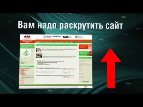 реклама сайта в поисковиках