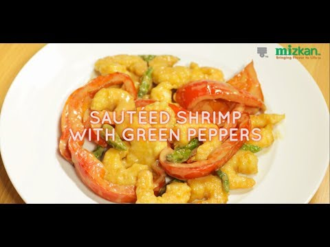Sautéed Shrimp with Sweet Peppers (Mizkan Asia Pacific Official Channel)
