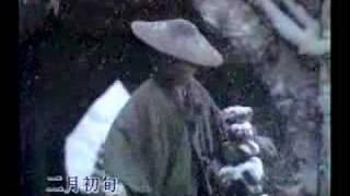 「秘太刀馬の骨」の妙に印象に残った1シーン。時代劇らしくない時代劇で...