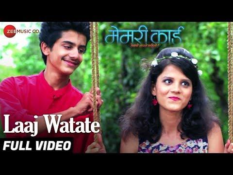 Laaj Watate - Full Video | Memory Card | Reeshabh Purohit & Vibhuti Kadam | Javed Ali