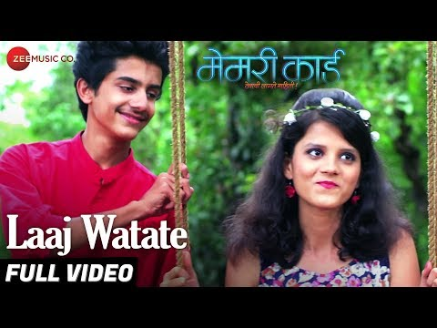 Laaj Watate - Memory Card Marathi Movie Video Song