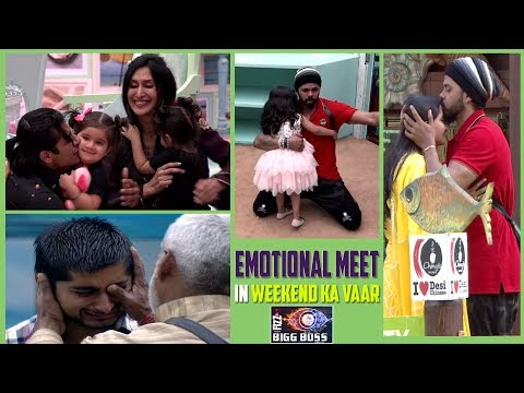 BiggBoss12 WKV: Emotional Meeting Of Family With Housemates | Bhuvaneshwari Slammed Surbhi & Rohit