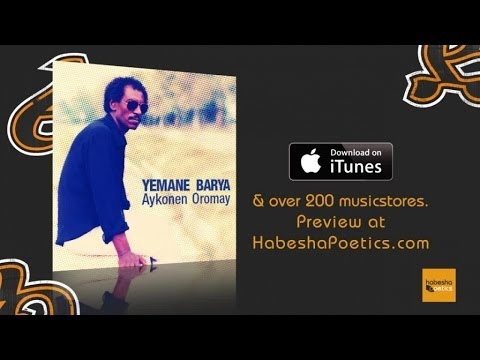 Download Eritrea - Yemane Barya - Lula - (Official Audio Video) - New Eritrean Music