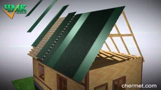 видео Ремонт крыши с использованием альпинистского снаряжения