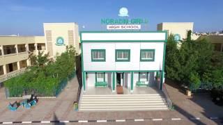 Nuuradiin School