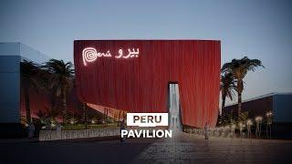 Expo 2020 Dubai I Peru Pavilion