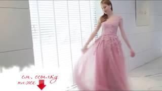 Купить розовое платье с жемчугом  Abendkleider розовое длинное кружевное вечернее платье
