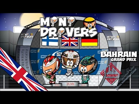 [ENGLISH] MiniDrivers - Chapter 7x04 - 2015 Bahrain Grand Prix