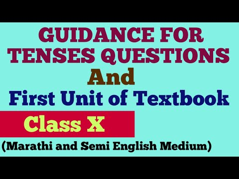 Guidance For Tenses Questions & First Unit Of Textbook - Live Stream By Sanjay - SSC English(LL)