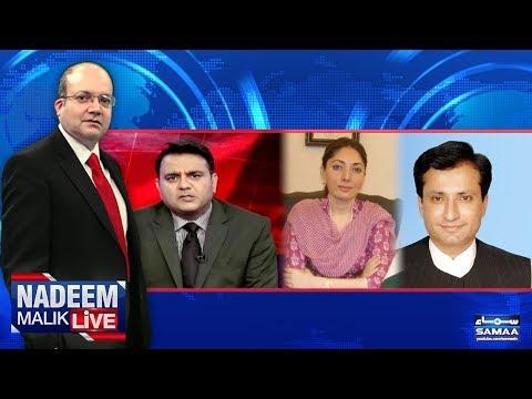 Nadeem Malik Live | SAMAA TV | 05 Feb 2018