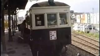 上田交通丸窓電車 HD版
