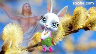 ZOOBE Зайка Поздравление Подружке с Вербным Воскресеньем